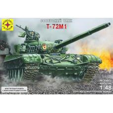 Звезда Танк Моделист Т-72